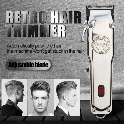 BARBER SUPPLIES ONLINE,BARBER SUPPLY,Cutting Hairdressing Styling Tool,Hair Styling Tools,dropshipping available,haircut tools,shopify,professional hair clipper,rechargeable hair clipper,tıraş makinesi saç,тример,مكينة حلاقة احترافية قص شعر